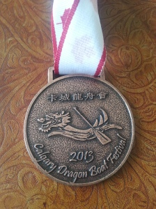 dragon_boat_medal